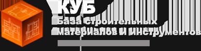 КУБ - база будівельних матеріалів та інструменту (Житомир)
